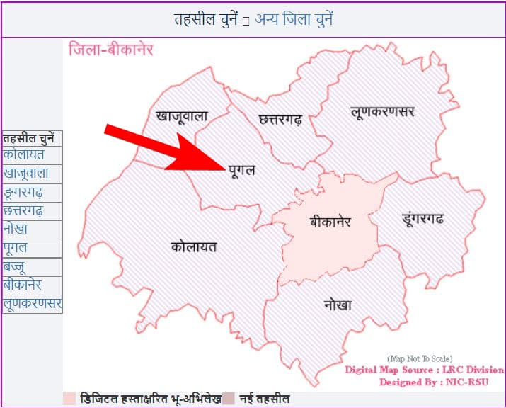 राजस्थान अपना खाता E DHARTI