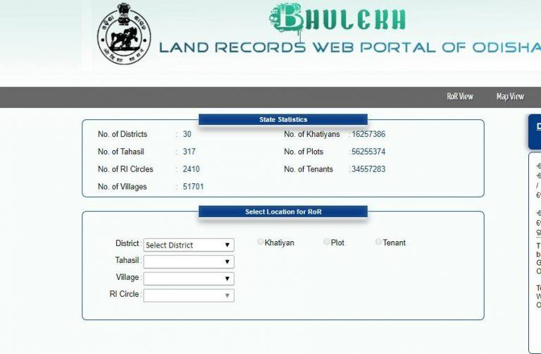 BHULEKH ODISHA | ORISSA ONLINE LAND RECORD 2020, ROR, MAP (NAKSHA) DOWNLOAD @BHULEKH.ORI.NIC.IN